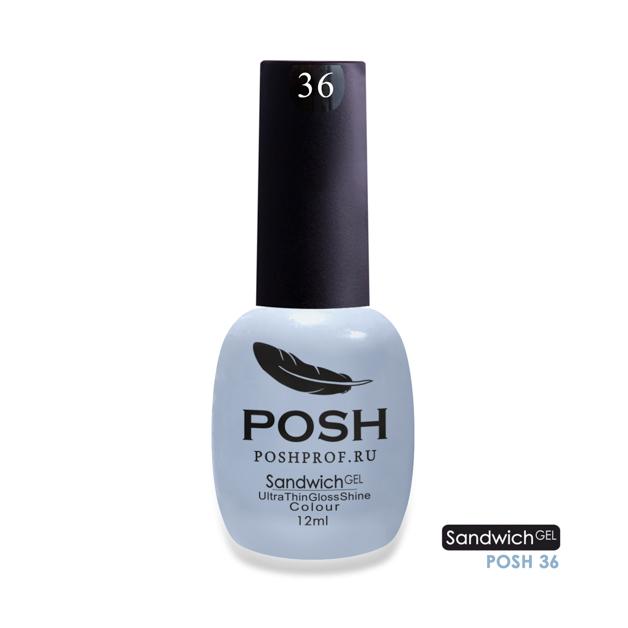 POSH 36 гель-лак для ногтей Нет проблем (нежное небо) / SENDVICH GEL UV/LED 12мл