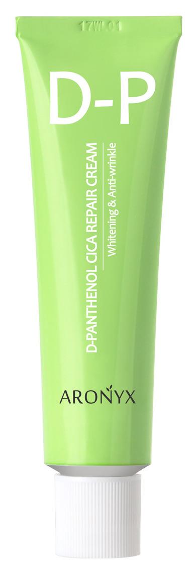 Купить MEDI FLOWER Крем восстанавливающий с пантенолом и пептидами для лица / Aronyx 50 мл