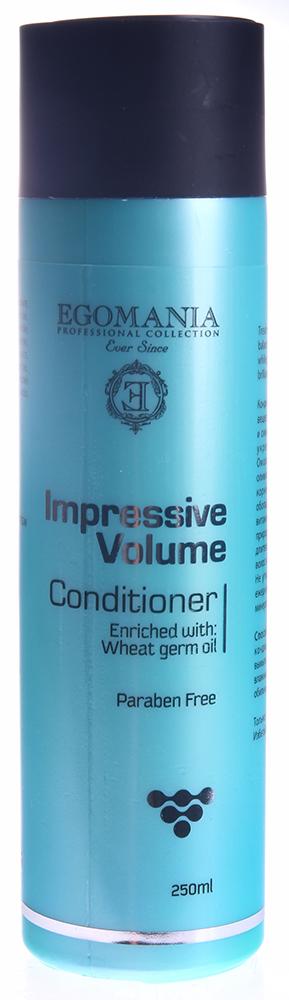 EGOMANIA Кондиционер для придания объема волосам / IMPRESSIVE VOLUME 250млКондиционеры<br>Кондиционер, содержащий смягчающие вещества, придает вашим волосам объем и сияние. Масло зародышей пшеницы укрепляет структуру волос. Омолаживающее и увлажняющее оливковое масло защищает волосы от корней до кончиков. Кондиционер обогащен маслом сладкого миндаля и витамином E, а содержащиеся в нем природные компоненты обеспечивают длительное питание и защиту ваших волос и кожи головы. Не утяжеляет волосы. Подходит для ежедневного применения. Содержит минералы и воду Мертвого моря. Активные ингредиенты: масло зародышей пшеницы, оливковое масло, масло сладкого миндаля, витамин Е, минералы Мертвого моря. Способ применения: нанесите кондиционер на предварительно вымытые шампунем Impressive Volume, влажные волосы и помассируйте, смойте обильным количеством теплой воды.<br><br>Вид средства для волос: Увлажняющий
