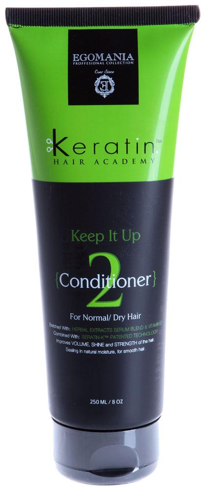 EGOMANIA Кондиционер для нормальных и сухих волос Все под контролем! / KERATIN 250млКондиционеры<br>Устала бороться с тусклыми и безжизненными волосами? Спокойно! Теперь ВСЕ ПОД КОНТРОЛЕМ! Кондиционер увлажняет и напитает натуральные и окрашенные волосы. Выдержи средство на волосах буквально пару минут и смой водой. Раз, два, и волос источает блеск и здоровье!  Способ применения: На чистые влажные волосы нанести необходимое количество кондиционера и равномерно распределить по всей длине, тщательно смыть водой. Для более интенсивного действия кондиционера оставить на 2-3 минуты.<br>
