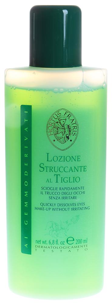 HORTUS FRATRIS Лосьон для снятия макияжа с глаз / LOZIONE STRUCCANTE AL TIGLIO 200мл