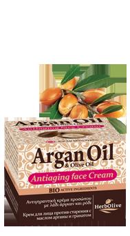 MADIS Крем для лица антивозрастной с маслом арганы и экстрактом граната / ArganOil 50 мл