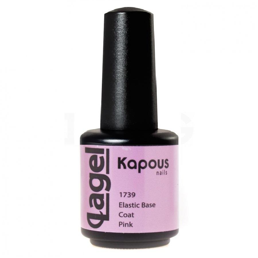 KAPOUS Покрытие базовое эластичное, розовое / Elastic Base Coat Pink 15 мл - Базовые покрытия