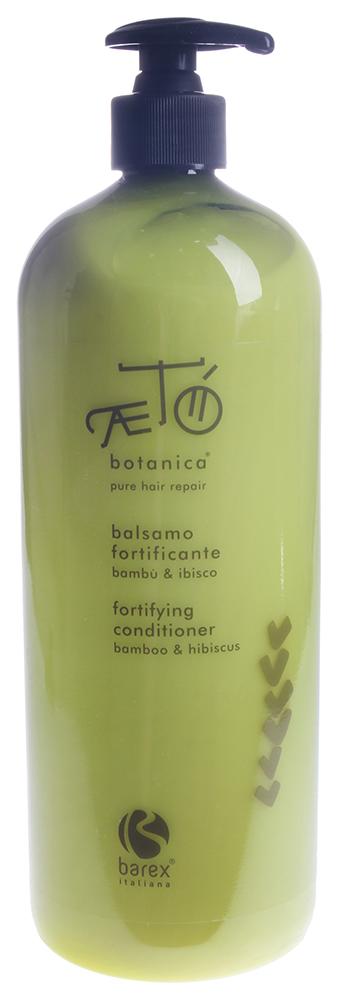 BAREX Бальзам-кондиционер укрепляющий с экстрактом бамбука и гибискуса / AETO 1000млБальзамы<br>Рекомендуется в качестве кондиционера для слабых и тонких волос. Бальзам, богатый протеинами из семян гибискуса, в сочетании с укрепляющими и оживляющими свойствами бамбука проникают вглубь волоса, увлажняя и восстанавливая волокно волоса. Бальзам питает и укрепляет все типы ослабленных волос. Помогает мгновенно распутывать длинные волосы, улучшая их структуру. Идеален для тонких волос. Активные ингредиенты: протеины из семян гибискуса, экстракт бамбука, пантенол. Способ применения: рекомендуется использовать после применения шампуня Аэто с экстрактом бамбука и юкки.<br><br>Тип: Бальзам-кондиционер<br>Вид средства для волос: Укрепляющая