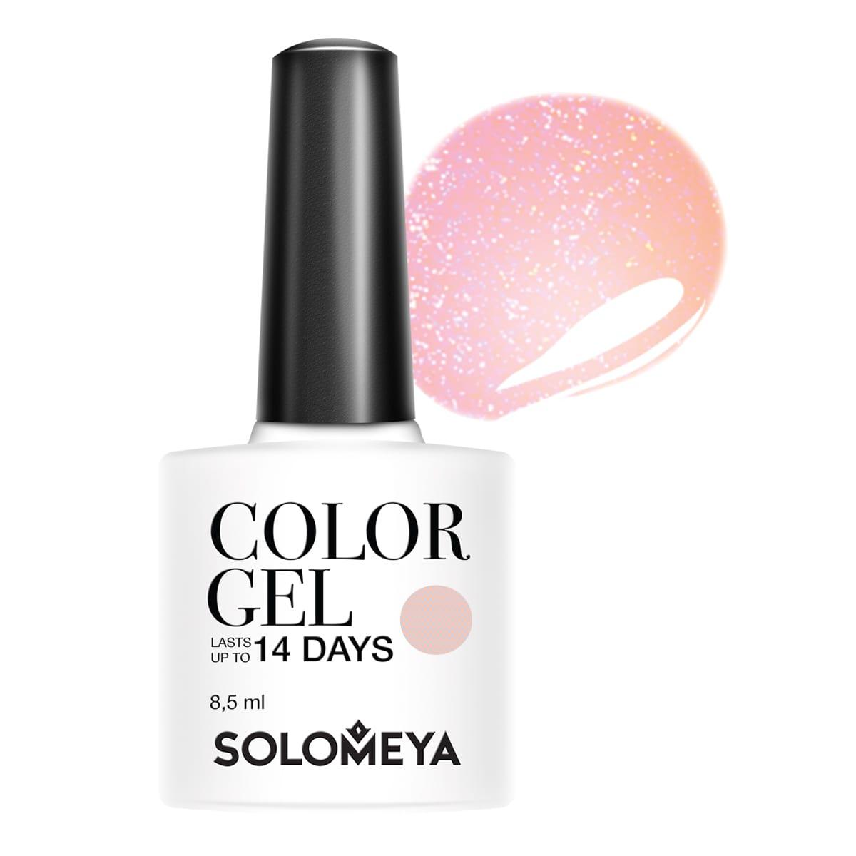 SOLOMEYA Гель-лак для ногтей SCGK005 Мой дорогой / Color Gel My darling 8,5 мл