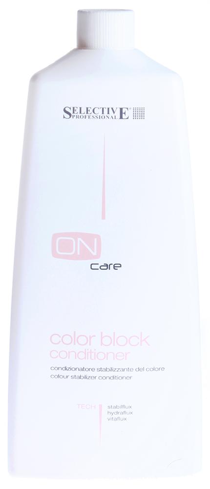 SELECTIVE PROFESSIONAL Кондиционер для стабилизации цвета / Color Block Conditioner ON CARE TECH 750млКондиционеры<br>Оказывает восстанавливающее, ухаживающее, антиоксидантное действие, эффективно защищает красящие пигменты. Защищает волосы и придаёт им живой блеск. Активные ингредиенты: Активные вещества, входящие в состав инновационных комплексов Oncare Stabilflux, Hydraflux и Vitaflux. Уникальная силиконовая микроэмульсия. Способ применения: Равномерно нанесите кондиционер на предварительно вымытые и подсушенные полотенцем волосы. Распределите по всей длине волос при помощи гребня. Оставьте на 2-3 минуты, после чего тщательно смойте и выполните укладку. Советы эксперта: Если средство наносится после окрашивания волос, то рекомендуемое время выдержки составляет не более одной минуты, поскольку в этом случае чешуйки больше раскрыты и волосы более восприимчивы к воздействию.<br><br>Объем: 750<br>Вид средства для волос: Восстанавливающий<br>Типы волос: Окрашенные