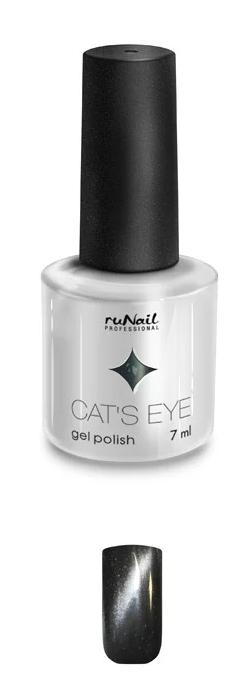 Runail 2925 гель-лак серебристый блик, ночная кошка / cats eye 7 мл