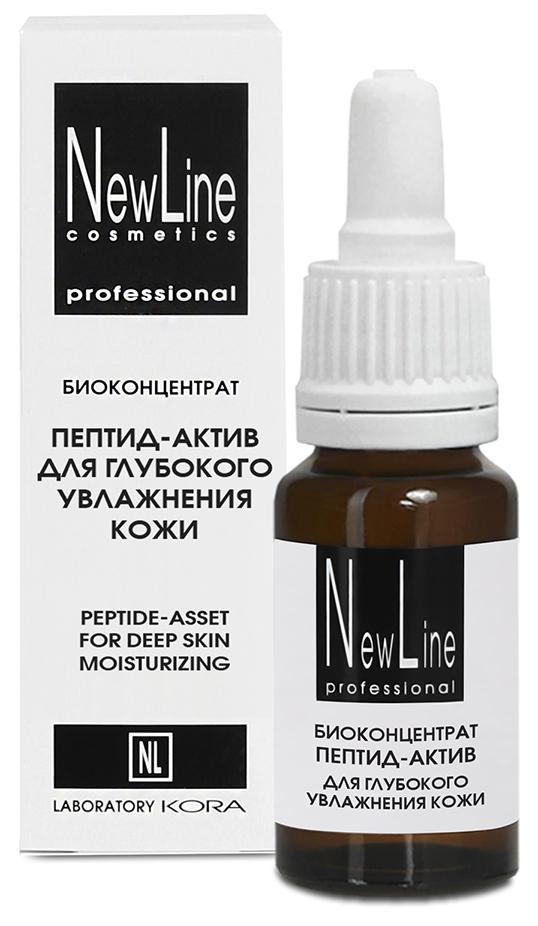 NEW LINE PROFESSIONAL Биоконцентрат пептид-актив для глубокого увлажнения кожи 15 мл