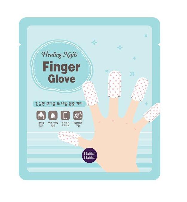 HOLIKA HOLIKA Маска для ногтей Хилинг Нэилс / Healing Nails Finger Glove 7гр