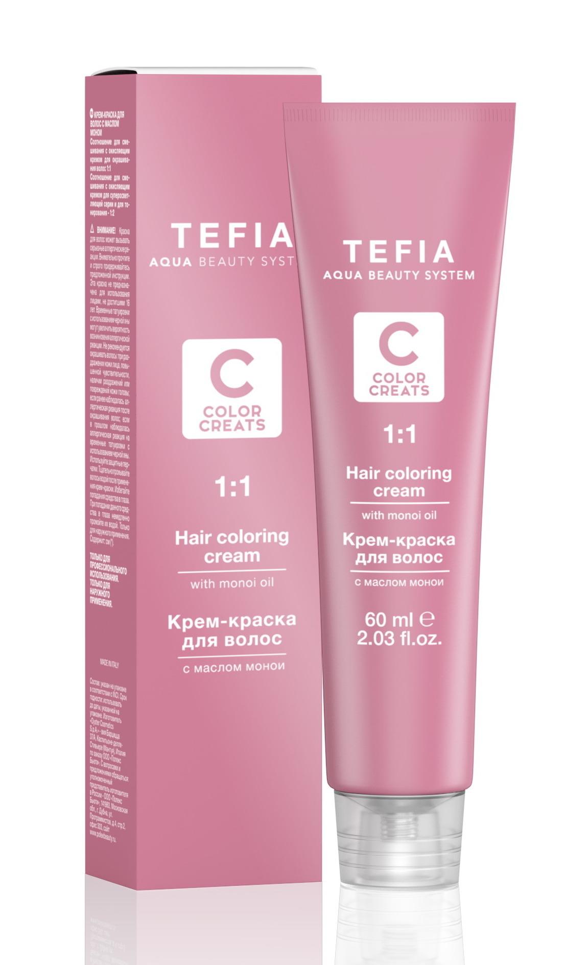 TEFIA Контраст красный / Color Creats 60 мл