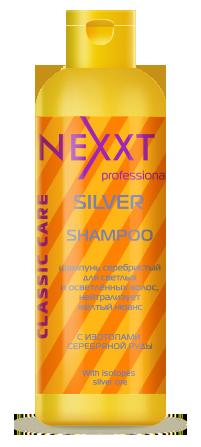 NEXXT professional Шампунь серебристый для светлых и осветленных волос, с антижелтым эффектом / SILVER SHAMPOO 250мл шампунь nexxt professional daily care shampoo 250 мл