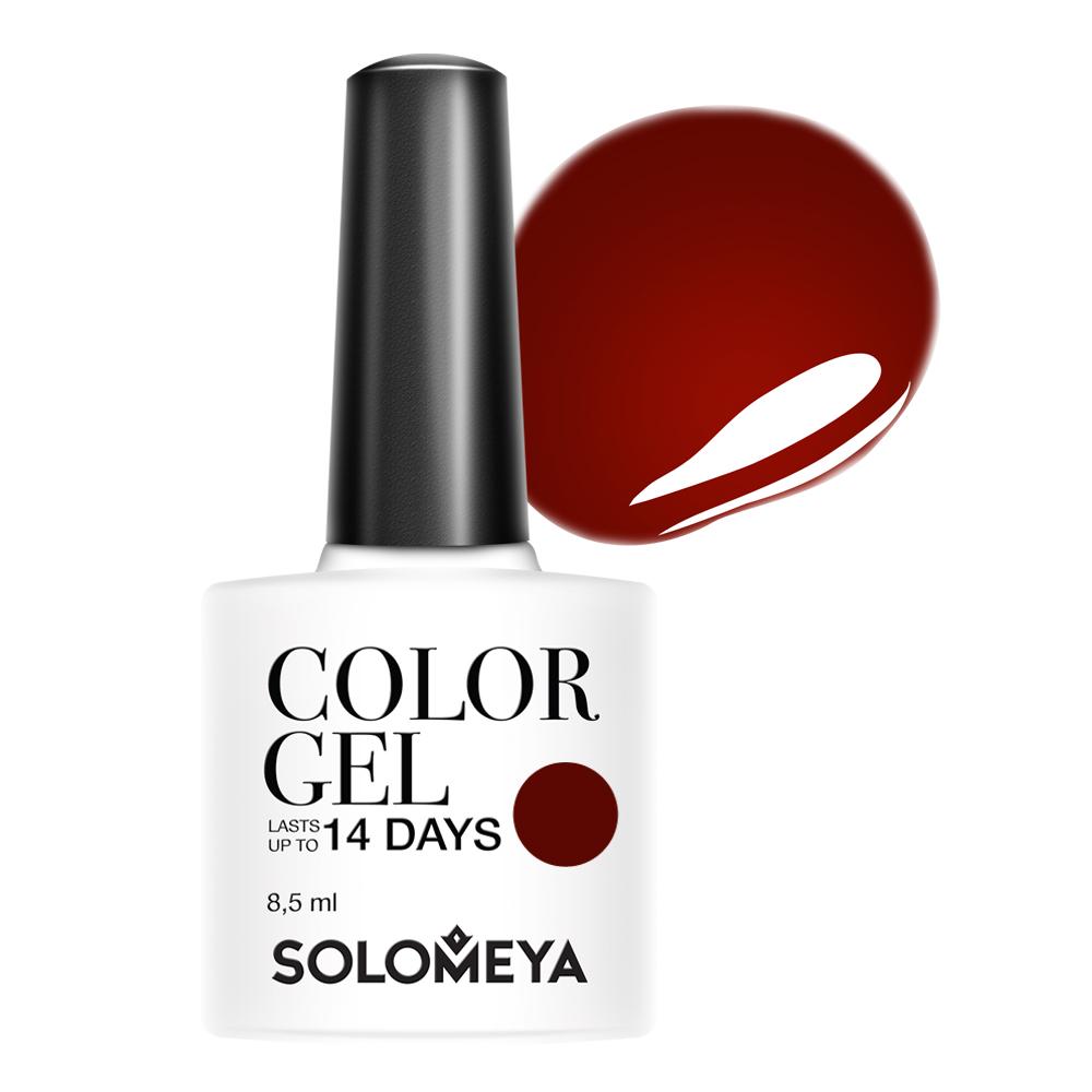 SOLOMEYA Гель-лак для ногтей 121 Марсала / Color Gel Marsala 8,5 мл -  Гель-лаки