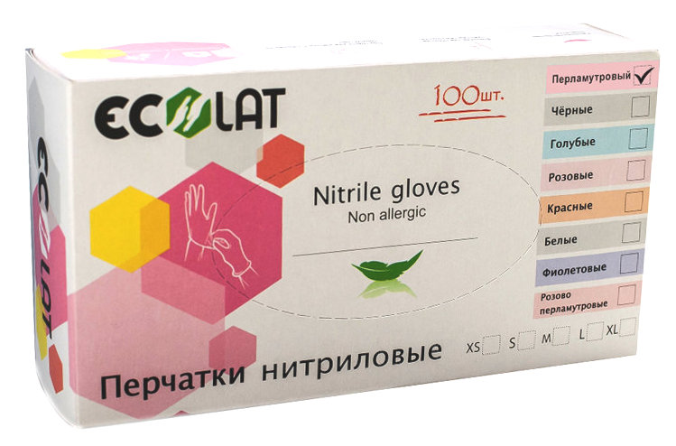 Купить ECOLAT Перчатки нитриловые, розовые перламутровые, размер XS / EcoLat 100 шт