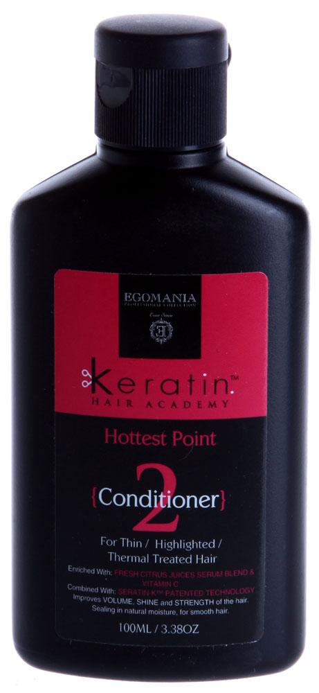 EGOMANIA Кондиционер для тонких, мелированных, химически завитых волос На пике красоты! / KERATIN 100мл