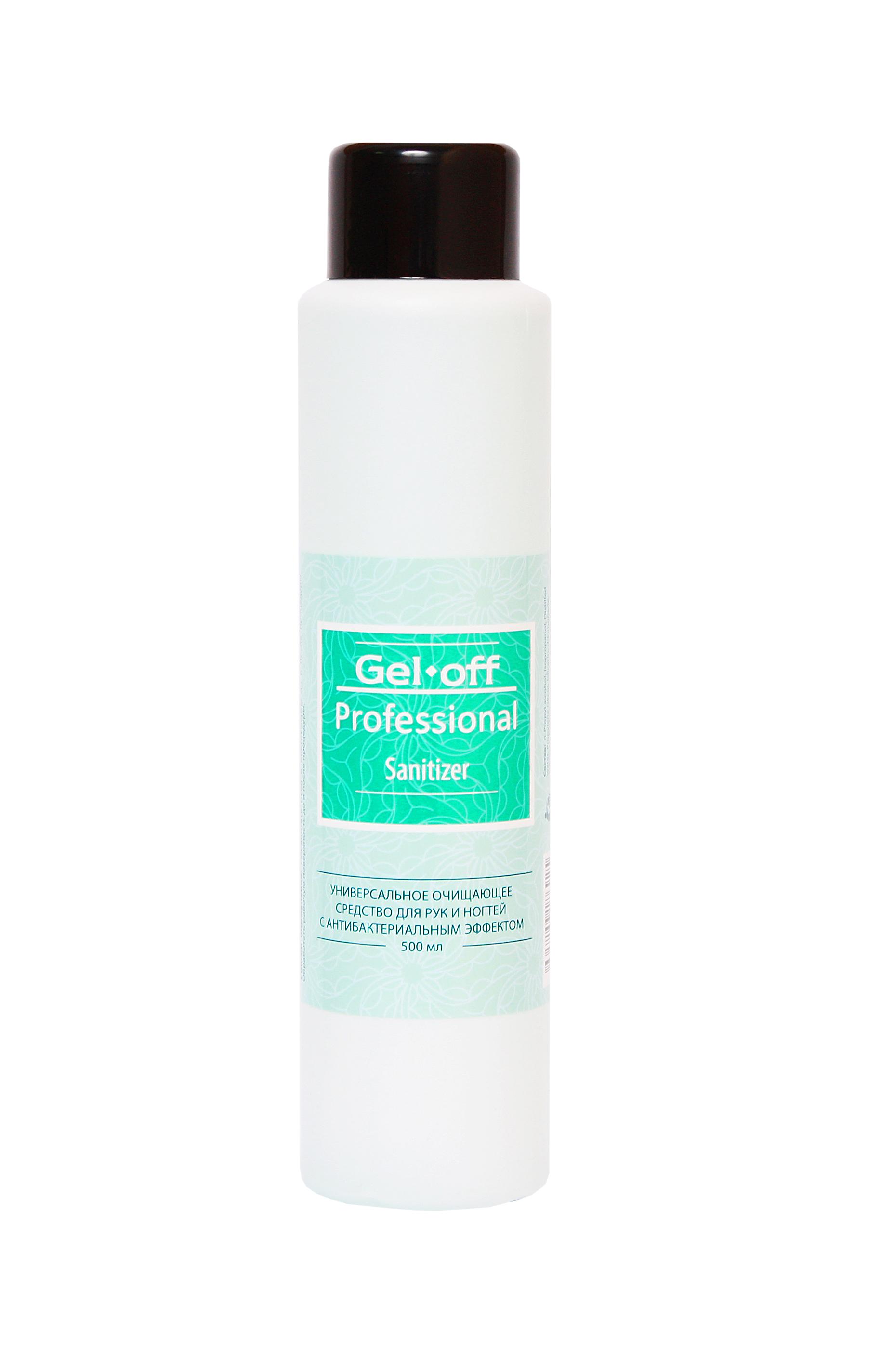 GEL-OFF Средство универсальное очищающее для рук и ногтей с антибактериальным эффектом / Gel Off Professional Sanitizer 500 мл - Дезинфицирующие средства