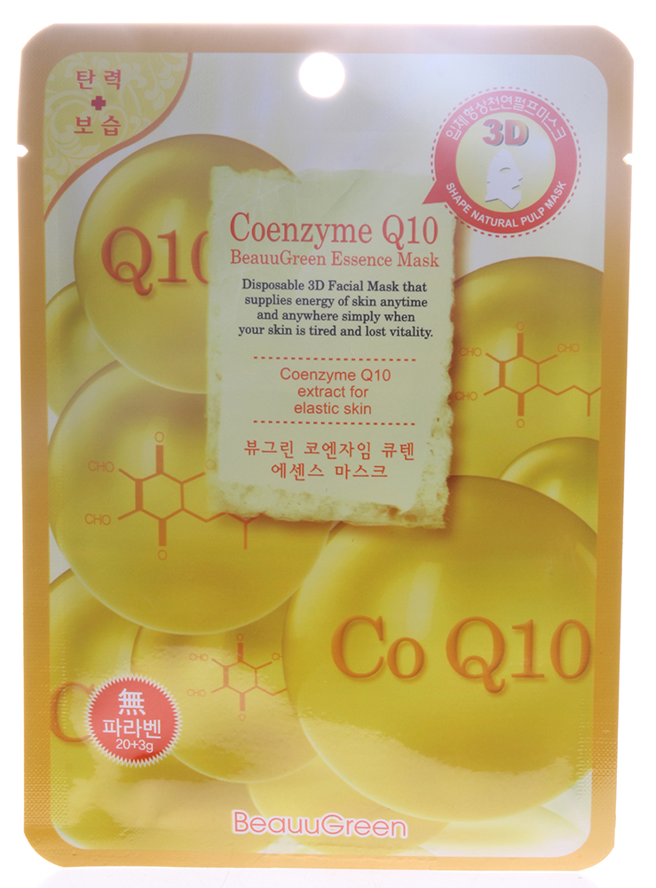 BEAUUGREEN Маска Коэнзим Q10 / 3D 23грМаски<br>Маска для лица на основе биоцеллюлозы с коэнзимом Q10. Оказывает мощное антиоксидантное и омолаживающее действие. Активные ингредиенты: коэнзим Q10, алоэ, лецитин, гиалуроновая кислота. Способ применения: извлечь маску из саше, равномерно распределить на лице, выдержать экспозицию 20минут. Основу маски снять, остаткам концентрата дать впитаться, при необходимости нанести крем.<br>