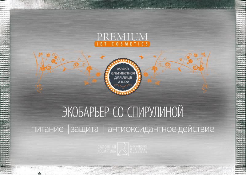 PREMIUM Маска альгинатная Эко-барьер / Jet cosmetics 25гр