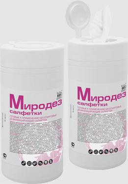 ЧИСТОВЬЕ Салфетки дезинфицирующие безспиртовые Миродез 60 шт чистка дезинфекция