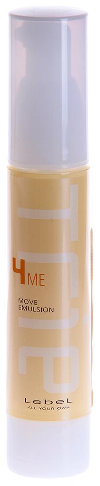 LEBEL Эмульсия для волос / Trie Move Emulsion 4 50грСыворотки<br>Многофункциональная эмульсия для создания объёма и придания гладкости волосам. Имеет степень фиксации 4 (слабая фиксация). Помогает подчеркнуть завитки на вьющихся волосах и лёгкие волны на прямых волосах. Не утяжеляет волосы. Эффективно препятствует пористости и ломкости волос. Делает волосы пластичными и податливыми. Эмульсия хорошо питает и увлажняет волосы, обладает антиоксидативными свойствами. Защищает от негативных факторов окружающей среды, в том числе от UV-лучей солнца. Имеет приятный аромат. В результате использования эмульсии волосы становятся более послушными и блестящими, приобретают защиту от внешних экстремальных факторов.&amp;nbsp; Способ применения: Небольшое количество эмульсии разогреть между ладонями. Приступить к оформлению причёски на сухих уложенных волосах. Для волос средней длины обычно достаточно два нажатия на дозатор.<br><br>Вид средства для волос: Разглаживающий