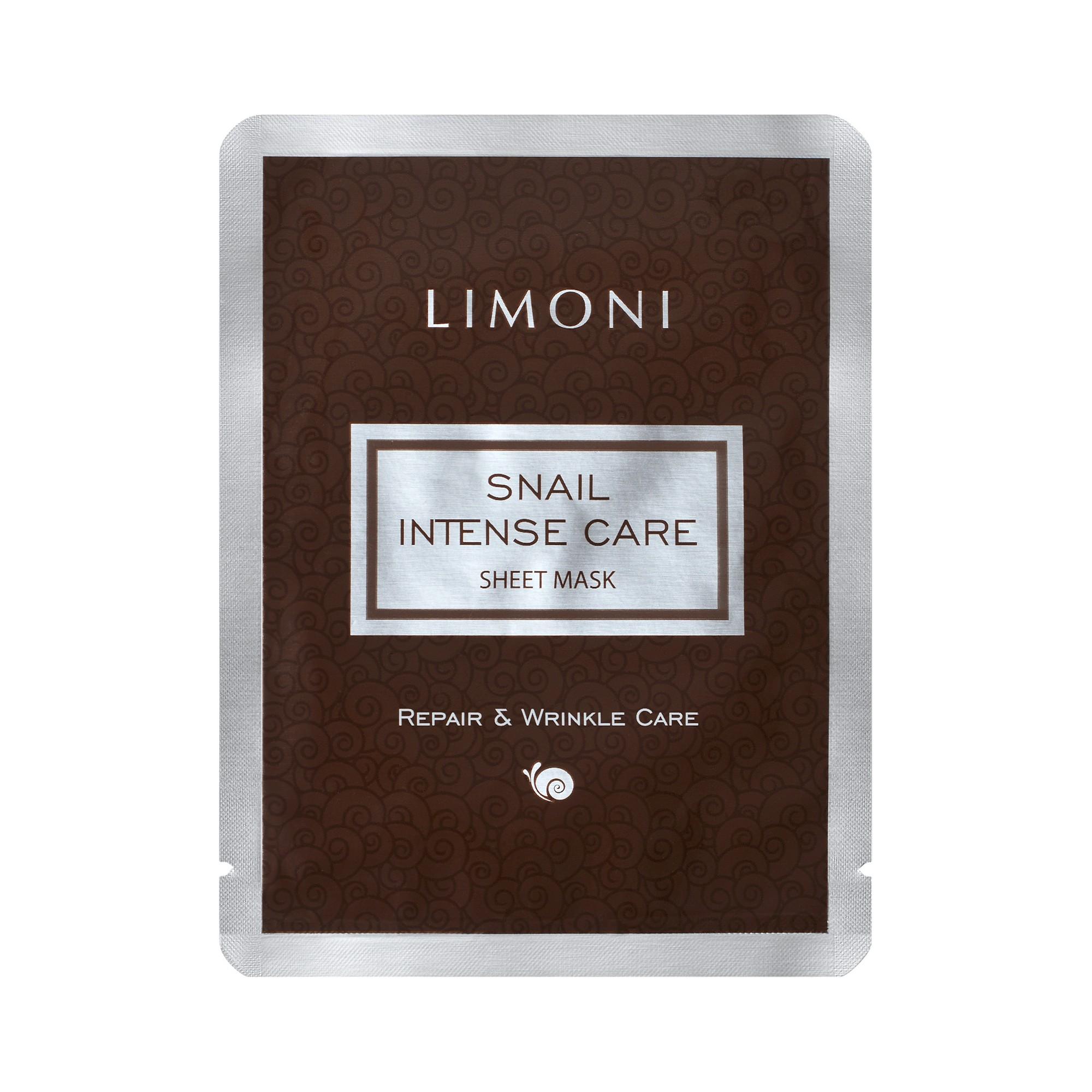 Купить LIMONI Маска интенсивная для лица с экстрактом секреции улитки / Snail Intense Care Sheet Mask 18 г