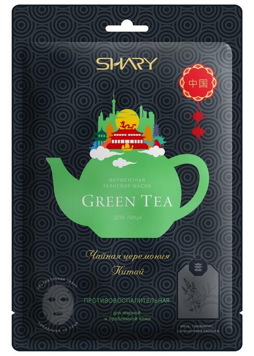 SHARY Маска ферментная противовоспалительная для лица / GREEN TEA SHARY 25 г