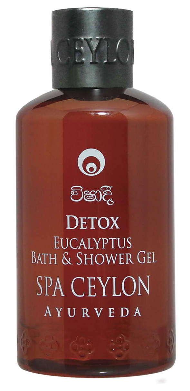 Купить SPA CEYLON Гель для ванны и душа, с эвкалиптом Детокс 250 мл
