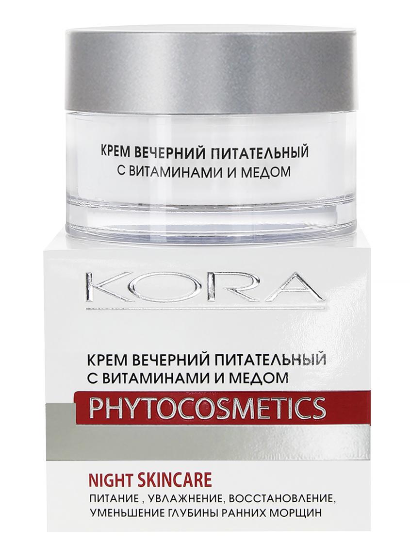 КОРА Крем вечерний питательный с витаминами и медом 50мл