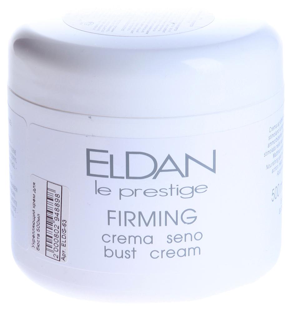 ELDAN Крем укрепляющий для бюста / LE PRESTIGE 500млКремы<br>Тип кожи: для всех типов кожи Действие: Эффективное средство, которое рекомендуется как для профилактического ухода за бюстом, так и в случаях, когда необходима его коррекция. Крем содержит укрепляющие и тонизирующие активные компоненты, которые помогают поддерживать грудь в оптимальном состоянии и наилучшей форме. Крем обладает омолаживающими и стимулирующими свойствами, активизируют регенерацию клеток, регулируют водный баланс кожи, оказывают мощный лифтинг-эффект. Крем замедляет процессы старения, улучшает тонус кожи, восстанавливает форму груди и ее упругость. Активные ингредиенты: Масло душистого миндаля, касторовое масло, глицин сои, экстракт женьшеня, ментол, ретинилпальмитат, глицерин, лецитин, токоферол, аскорбилпальмитат, лимонная кислота. Способ применения: Нанести крем на чистую кожу груди, круговыми движениями массировать до полного впитывания. Применять 1-3 в неделю. Используется в процедурах: Лифтинг - уход за бюстом<br><br>Назначение: Старение