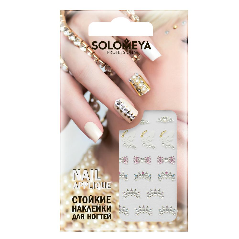 """SOLOMEYA Наклейки для дизайна ногтей """"Королевский стиль"""" / Royal style"""