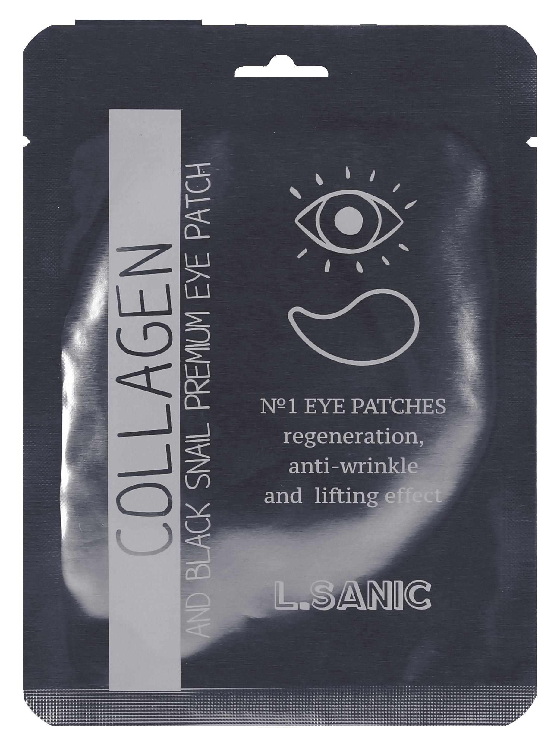 Купить L.SANIC Патчи гидрогелевые с коллагеном и муцином черной улитки для области вокруг глаз 2 шт
