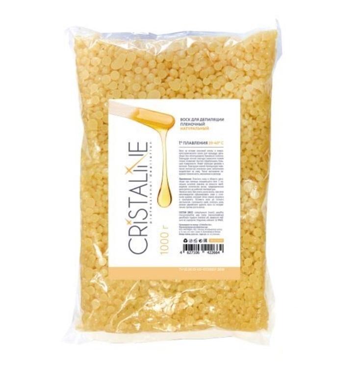CRISTALINE Воск пленочный натуральный / Cristaline 1 кг