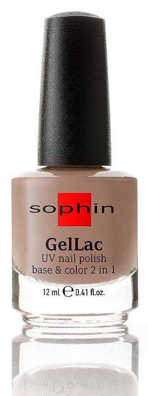 """SOPHIN Гель-лак для ногтей УФ 2 в 1 """"База+цвет"""" без использования УФ лампы, бежевый 12мл"""