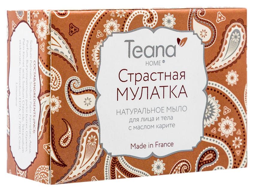 TEANA Мыло натуральное с маслом карите для сухой кожи лица и тела Страстная мулатка 100 г