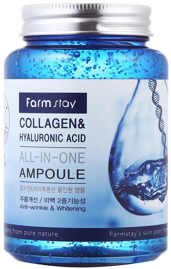 Купить FARMSTAY Сыворотка многофункциональная ампульная с гиалуроновой кислотой и коллагеном / AII-IN-ONE AMPOULE 250 мл