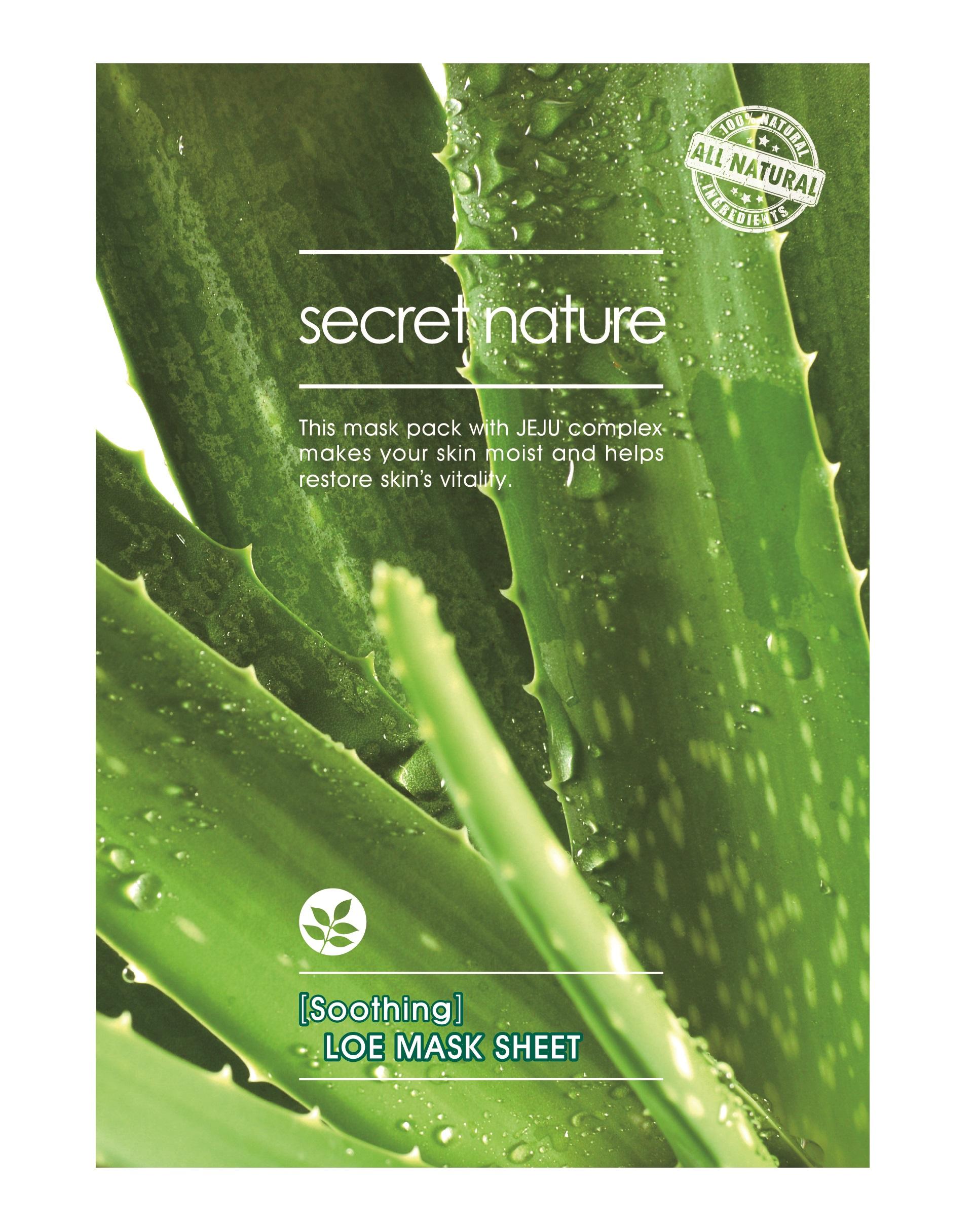 Купить SECRET NATURE Маска смягчающая для лица с алоэ 25 мл
