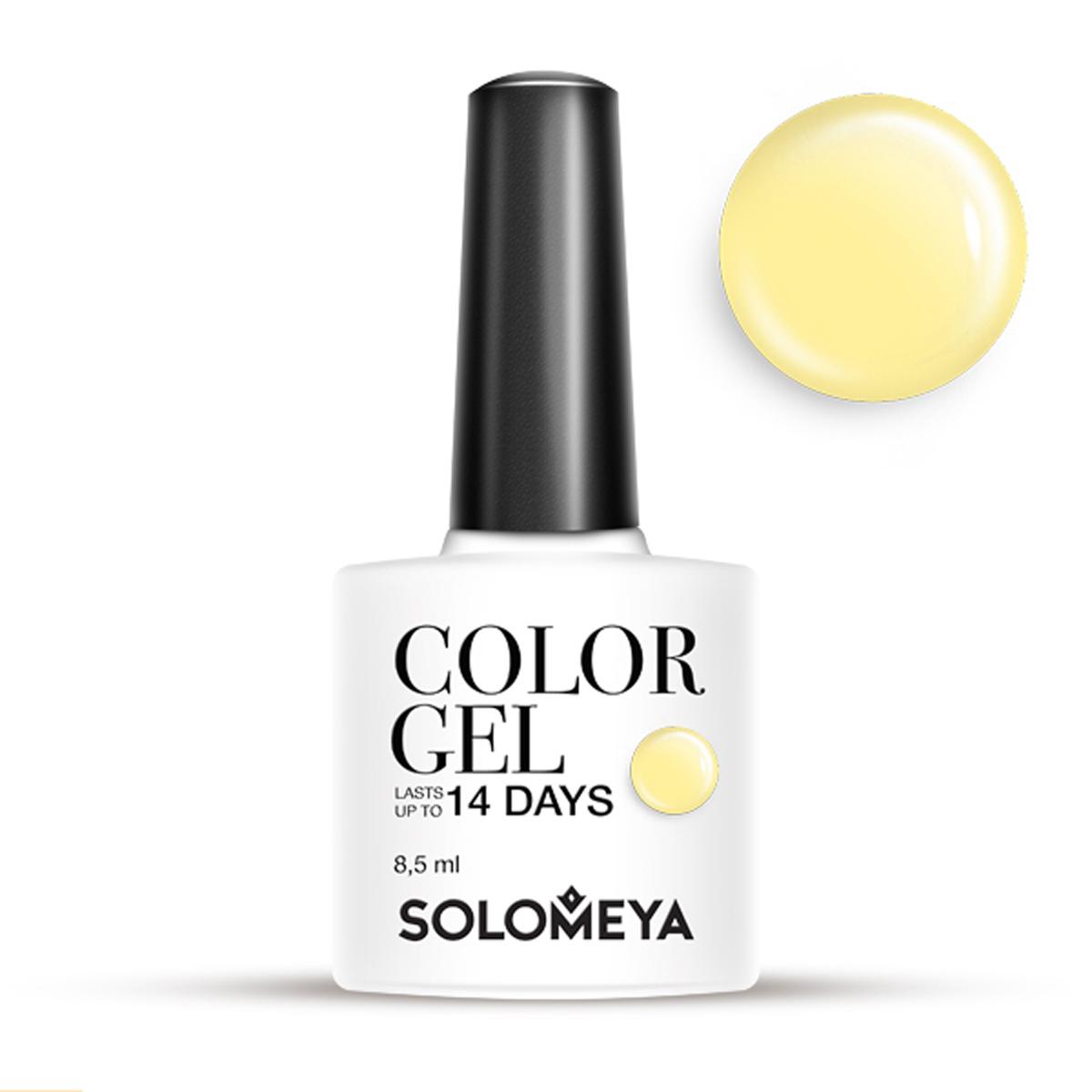 SOLOMEYA Гель-лак для ногтей SCG026 Лимон / Color Gel Lemon 8,5мл гель лак для ногтей solomeya color gel beret scg034 берет 8 5 мл