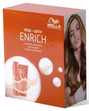 WELLA Набор ENRICH для объема нормальных и тонких волос (питательный шампунь 250мл, питательный бальзам 200 мл) / WELLA