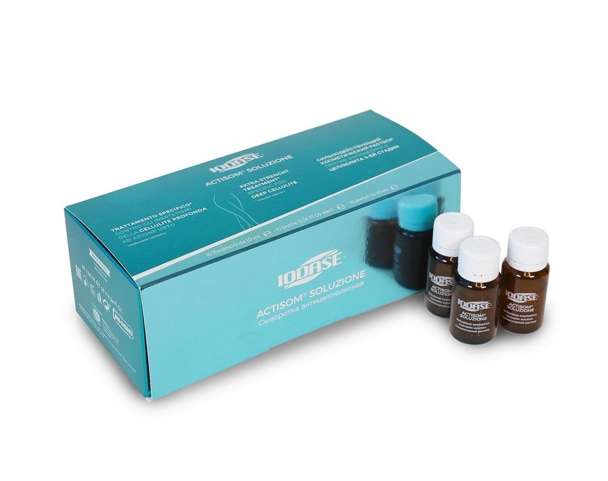 IODASE Сыворотка для тела / Actisom soluzione 10 х 10 мл.