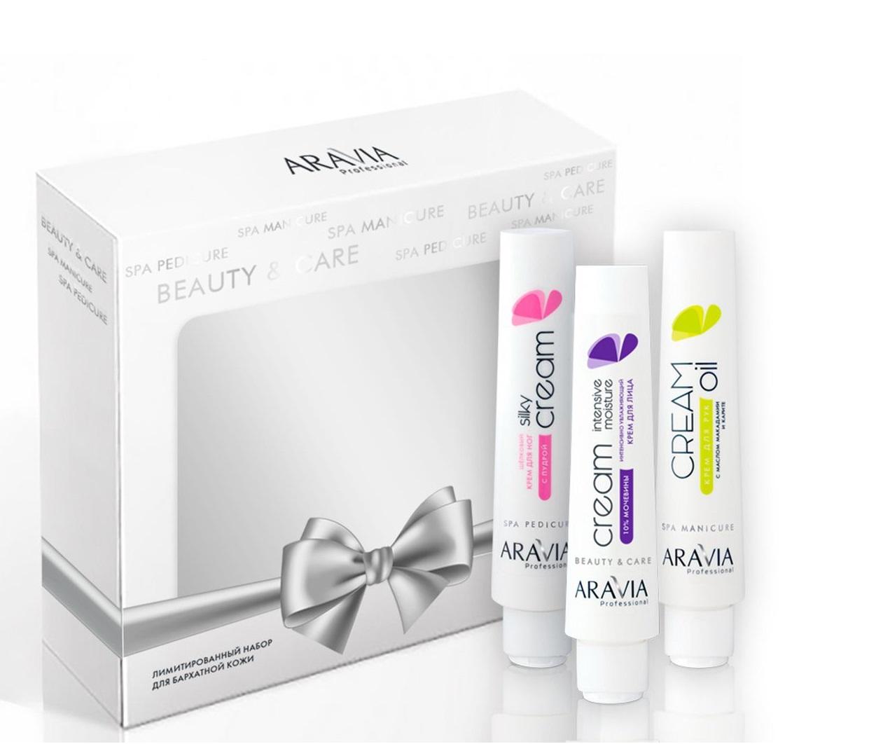 ARAVIA Набор косметический кремов для лица и тела Бархатный уход / ARAVIA Professional 3 х 100 мл - Наборы