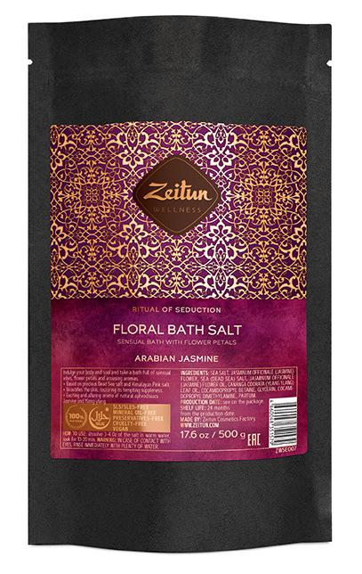 ZEITUN Соль цветочная для ванн Ритуал соблазна / Seduction 500 г