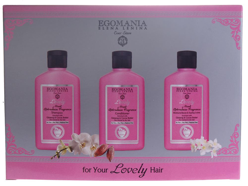 EGOMANIA Набор с женьшенем и маслом какао для нормальных и сухих волос / LOVELY 3*100млНаборы<br>В составе набора: Увлажняющий крем для обьема с женьшенем и маслом какао для нормальных и сухих волос 100 мл Увлажняющий крем позволит восстановить структуру волоса и защитить от вредного воздействия горячей укладки. Благодаря нежной и легкой текстуре, быстро проникает в глубь волос и не утяжеляет их. В результате увлажненные, защищенные волосы.  Шампунь с женьшенем и маслом какао для нормальных и сухих волос 100 мл Шампунь с Женьшенем и маслом Какао предназначен для очищения нормальных и сухих волос. Придает тонус и питает волосы, не раздражает кожу головы, позволяет сохранить цвет волос. В результате блестящие, мягкие волосы, с необходимым увлажнением. Кондиционер с женьшенем и маслом какао для нормальных и сухих волос 100 мл Кондиционер с Женьшенем и маслом Какао предназначен кондиционирования нормальных и сухих волос. Превосходно увлажняет и восстанавливает волосы, разглаживает их. В результате послушные, шелковистые волосы, упрощенный процесс укладки.<br><br>Типы волос: Сухие