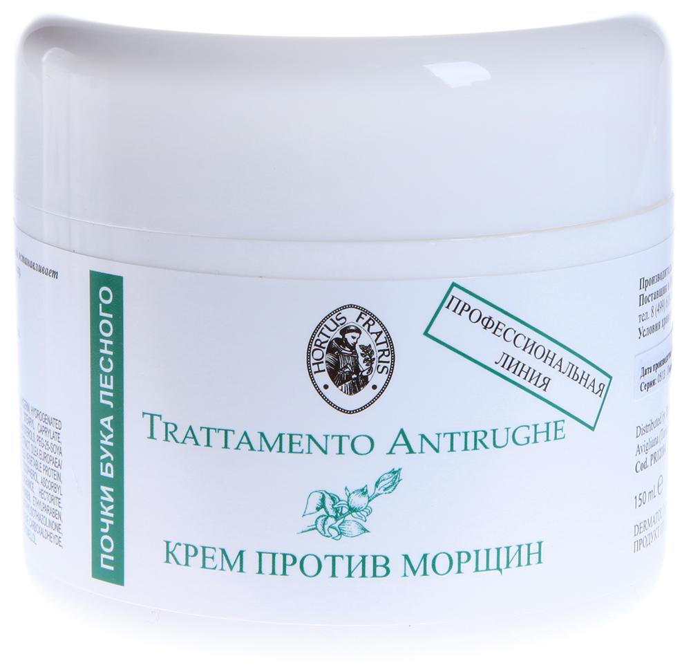 HORTUS FRATRIS Крем против морщин для всех типов кожи / TRATTAMENTO ANTIRUGHE 150мл