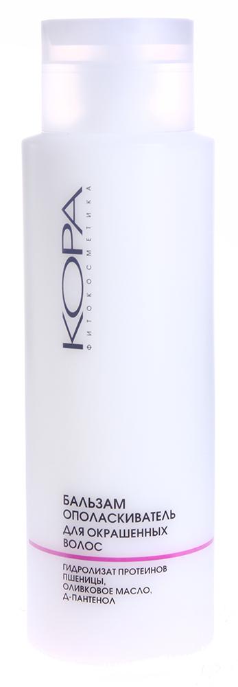 КОРА Бальзам-ополаскиватель для окрашенных волос 400мл