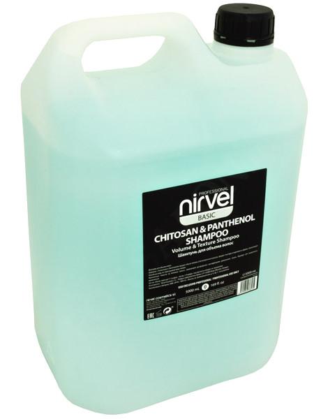 Купить NIRVEL PROFESSIONAL Шампунь с хитозаном и пантенолом для объема тонких и безжизненных волос / SHAMPOO VOLUME & TEXTURE CHITOSAN & PANTHENOL 5000 мл