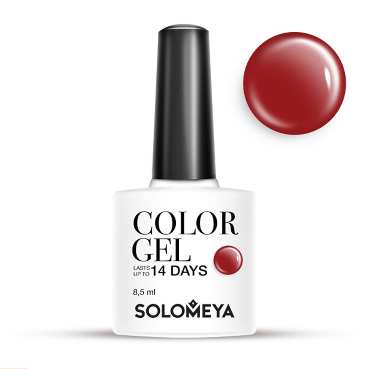 SOLOMEYA Гель-лак для ногтей SCG138 Бордо / Color Gel Bordeaux 8,5мл гель лак для ногтей solomeya color gel beret scg034 берет 8 5 мл