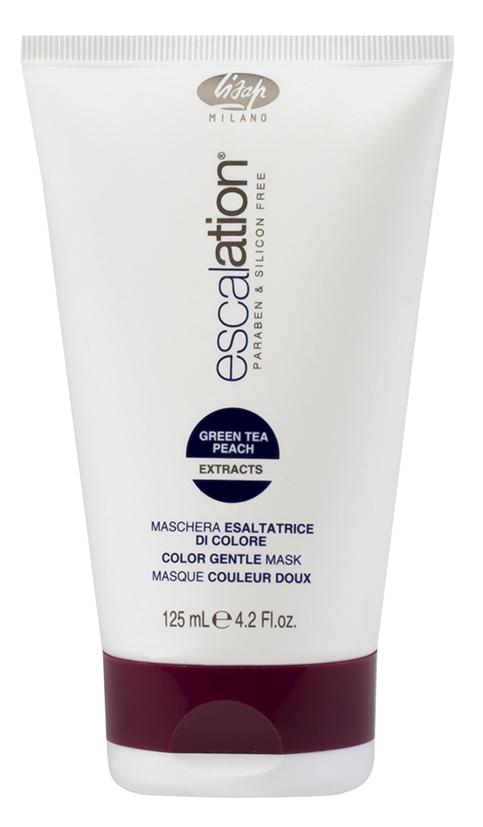 Купить LISAP MILANO Маска с ICC Complex и маслом макадамии для сохранения цвета и восстановления окрашенных волос / Escalation Color 125 мл