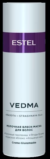 ESTEL PROFESSIONAL Маска-блеск молочная для волос / VEDMA 200 мл