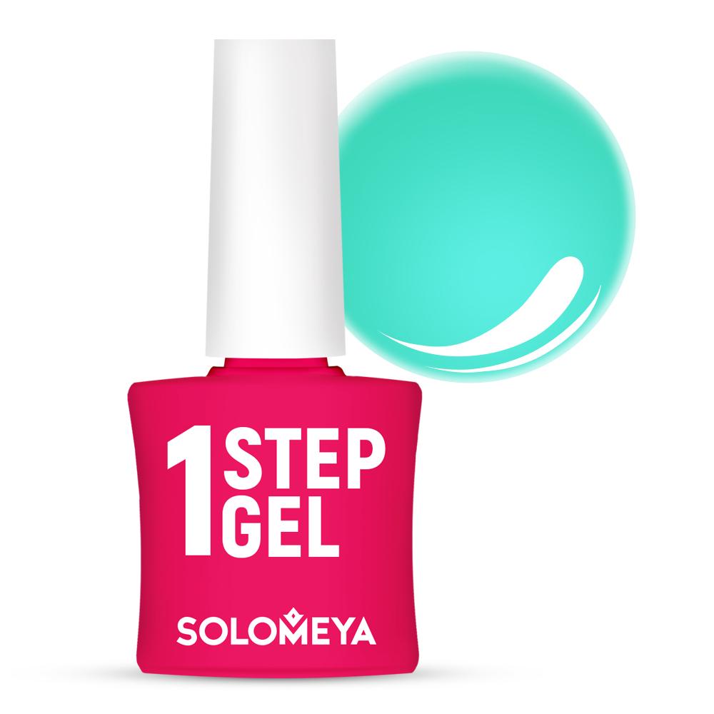 Купить SOLOMEYA Гель-лак однофазный для ногтей, 27 Тиффани / One Step Gel Tiffany 5 мл, Зеленые