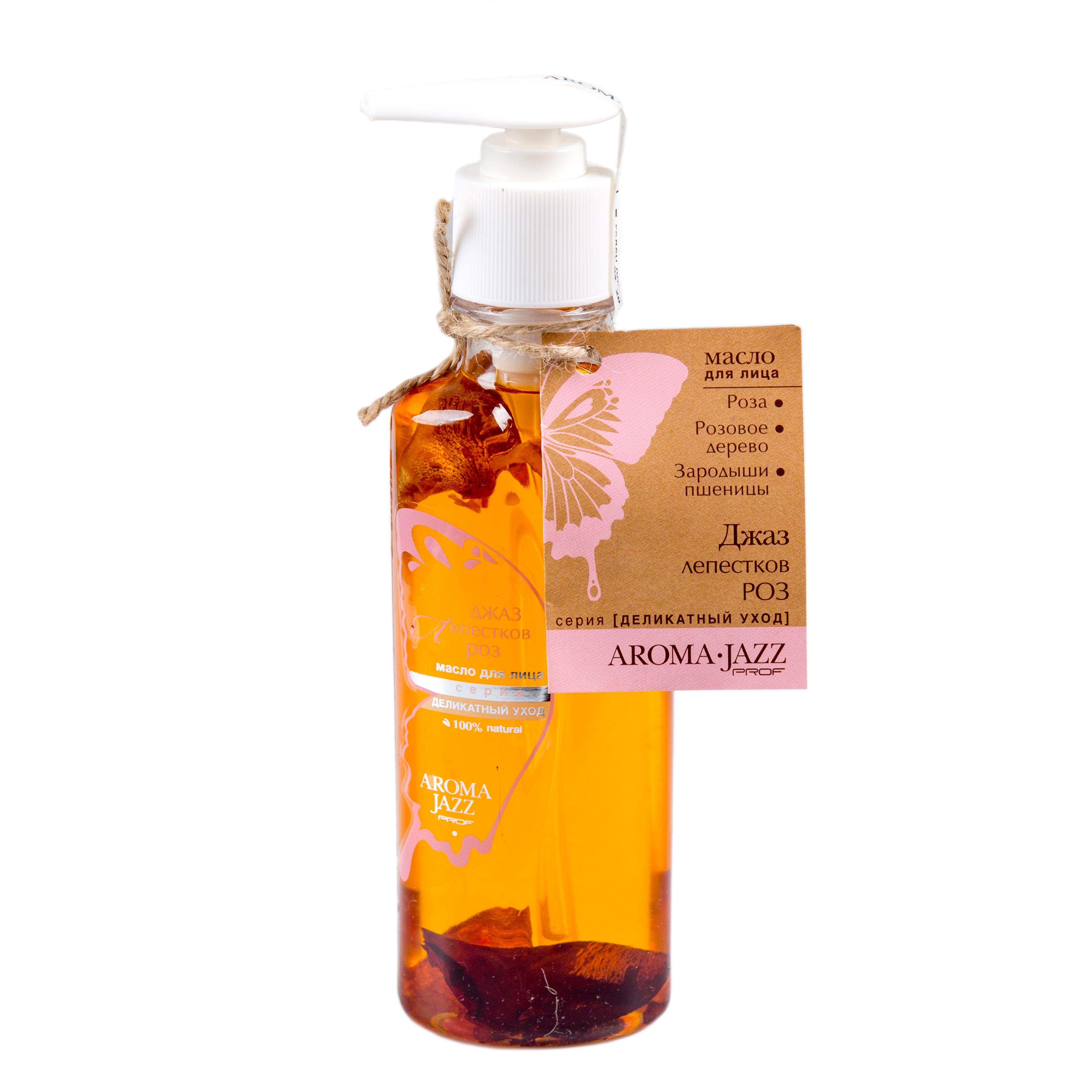 AROMA JAZZ Масло массажное жидкое для лица Джаз лепестков роз 200млМасла<br>Жидкое масло для лица с омолаживающим эффектом для суперчувствительной кожи. Омолаживание, увлажнение, питание. Разглаживает морщины, восстанавливает контуры лица, способствует устранению капиллярного кровоизлияния, борется с раздражением, очищает и нормализует работу сальных желез. Масло устраняет отечность и темные круги под глазами, припухлость век, обладает сильнейшим омолаживающим эффектом.  Джаз лепестков роз  великолепно подходит для ухода за зрелой чувствительной кожей. Активные ингредиенты:&amp;nbsp;экстракты проросшей пшеницы, розы, шиповника; эфирные масла розы, розового дерева, перечной мяты, розмарина. Способ применения: рекомендовано для массажа лица при суперчувствительной коже, втирания после душа и SPA-процедур в салоне и дома.<br><br>Вид средства для лица: Массажное<br>Типы кожи: Чувствительная