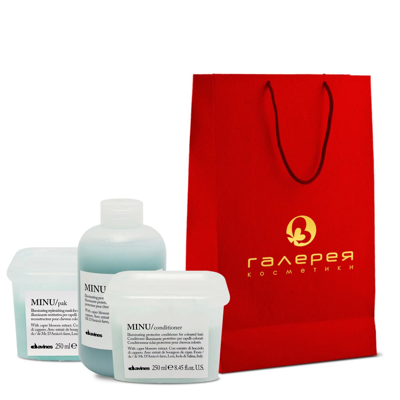 DAVINES SPA Набор Защита цвета / MINUНаборы<br>В набор входит: Шампунь защитный для сохранения цвета волос / MINU/shampoo 250мл Кондиционер защитный для сохранения цвета волос / MINU/conditioner 250мл Маска восстанавливающая для окрашенных волос / MINU/hair mask 250мл Средства, входящие в набор, поставляются без упаковки, изображенной на фото.<br>